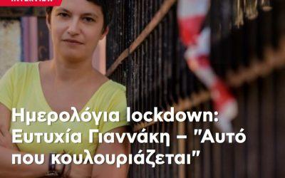 allyou_lockdown